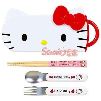 《東京家族》日本正版 KITTY 凱蒂貓 日本製 筷子+湯匙+叉子 環保 餐具附盒