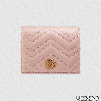 【WEEKEND】 GUCCI GG Marmont Card Case 卡夾 皮夾 短夾 零錢夾 粉色 466492