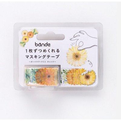 *凱西小舖*日本製 bande 非洲菊 紙膠帶