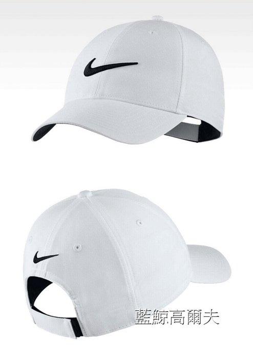 藍鯨高爾夫 NIKE LEGACY91 高爾夫球帽LEGACY91(白)#892651-100