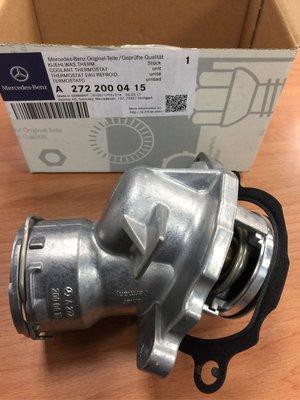 BENZ 原廠全新 M272 V6引擎電子節溫器 (水龜)W211 W221 W212 W204 等車系