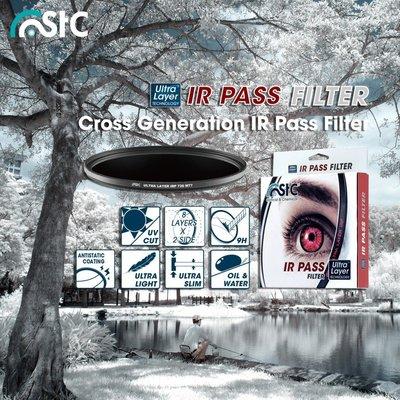 我愛買#台灣STC防靜電保護鏡防霉VND可調濾鏡72mm濾鏡ND2-4-8-16-32…-500-1000-1024薄框