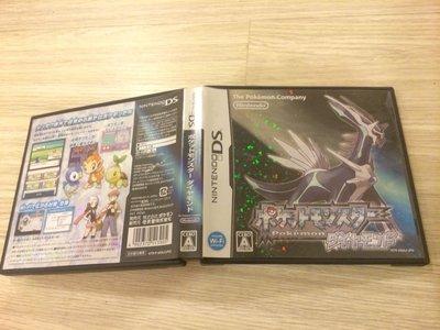 NDS 3DS 神奇寶貝 鑽石 鑽石版 神奇寶貝鑽石版 非白版 白2 黑2 黑 珍珠 可參考