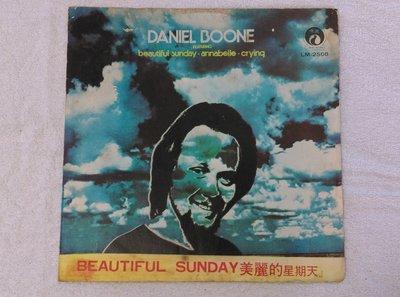麗鳴黑膠唱片~DANIEL BOONE~BEAUTIFUL SUNDAY.ANNABELLE.IN OHIO