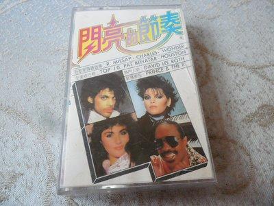 【金玉閣】博A9錄音帶~閃亮的節奏~大揚唱片