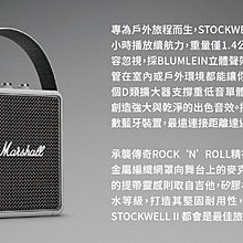【eYe攝影】現貨 平輸 代購 Marshall Stockwell II 二代 可攜式 藍牙音響 無線喇叭 藍芽音箱