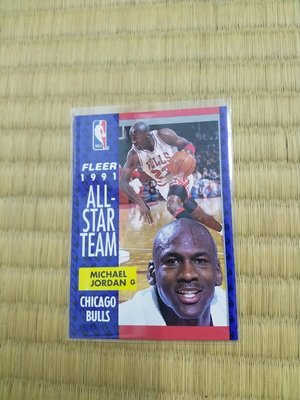 Michael Jordan 1991-92 Fleer NBA All-Star Team