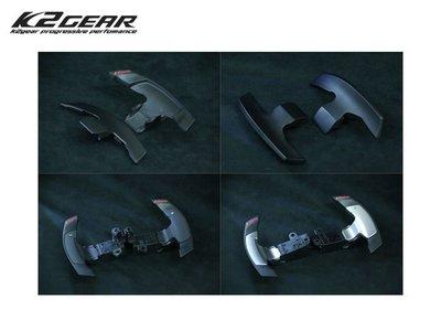 【Power Parts】K2GEAR Paddle Shifter 加長排檔撥片(消光黑)