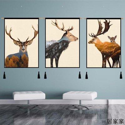 掛布 背景裝飾 掛毯 掛畫布藝 北歐風餐廳裝飾畫三聯壁畫招財掛畫發財麋鹿畫客廳背景墻組合壁畫