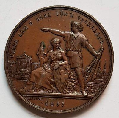 瑞士銅章1877 Zurich Winterthur Bronze Medal.
