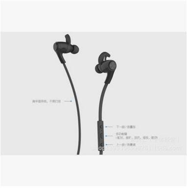 科奈信Cannice Y3無線運動藍牙耳機 4.0身歷聲迷你雙耳入耳高音質#573