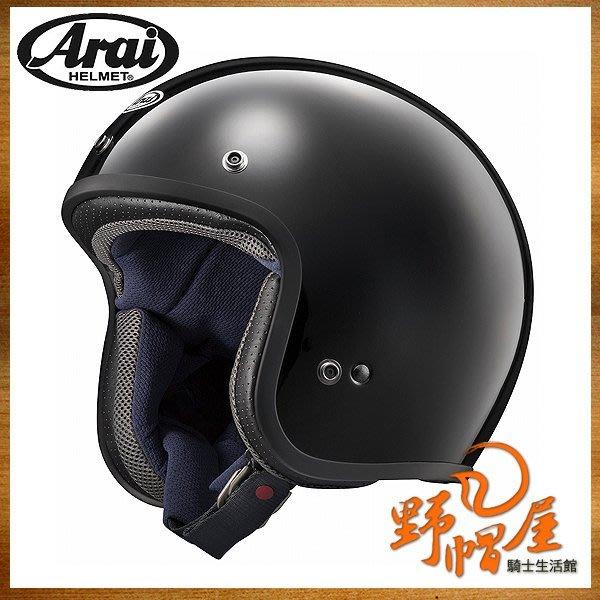 三重《野帽屋》日本 Arai CLASSIC MOD 復古帽 安全帽 SNELL認證 哈雷 嬉皮‧GLASS BLACK