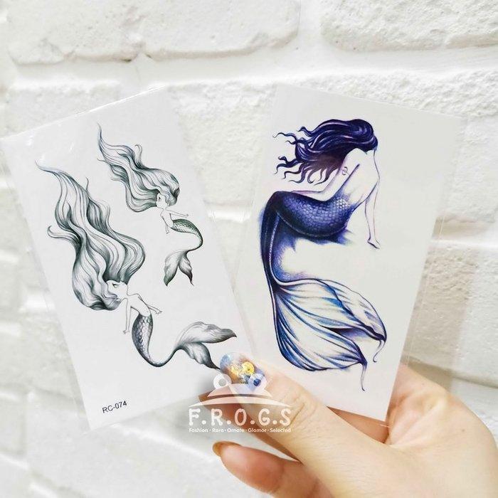 F.R.O.G.S WST036歐美10X6各式海洋美人魚造型人體彩繪美妝紋身貼防水轉印各式圖案環保轉印貼紙(現+預)