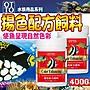 【🐱🐶培菓寵物48H出貨🐰🐹】(送購物金200元...