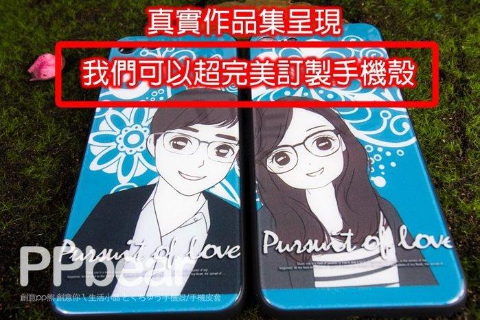 照片卡通化來圖訂製客製化手機殼iphoneX oppo 華為 三星 空壓殼2個半身卡通化兩主體