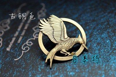 【日本巧鋪】NECA官方授權正品 飢餓遊戲 2代 星火燎原 學舌鳥 胸針 徽章 The Hunger Games
