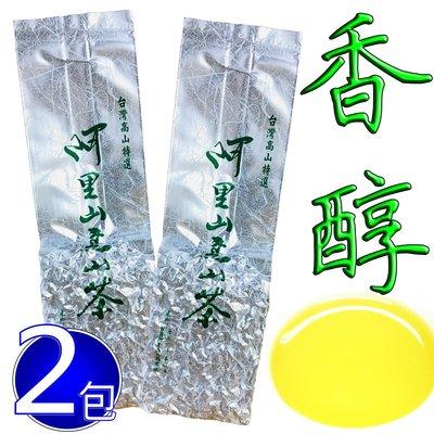 【龍源茶品】阿里山-頂級香醇金萱茶葉2包組(150g/包)-附提袋-台灣茶