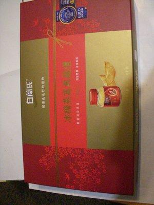 【特價】白蘭氏冰糖燕窩禮盒(璀璨花漾盤)