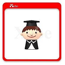 畢業禮物 男學生造型隨身碟8GB- 造型隨身碟 學生禮物 客製化商品