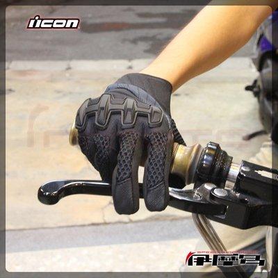 伊摩多※美國 ICON WMNS Overlord 2 Glove 短手套防摔 羊皮皮革 護塊 網布 透氣通風 女版 黑