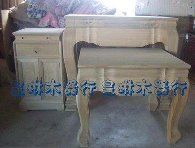神桌~全實木神桌+公媽桌