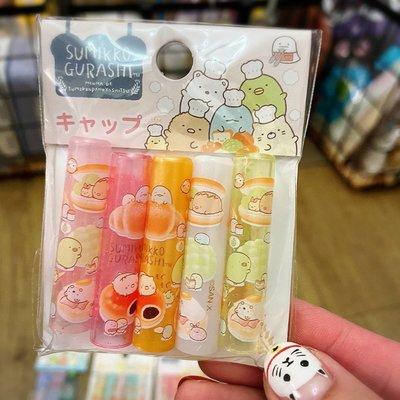 【現貨】妖精韓衣藏--日本代購---小學生最愛 日本角落生物廚師帽筆蓋 一組5入 XX0101