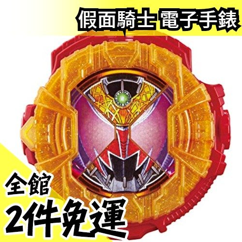 【KIVA 魔皇】日本空運 BANDAI DX 假面騎士 電子手錶 最強型態 ZI-O 時王 變身道具【水貨碼頭】