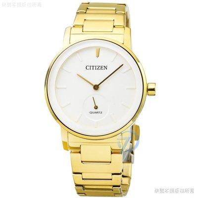 【柒號本舖】CITIZEN 星辰簡約風格小秒針石英鋼帶中性錶-白 # EQ9062-58A