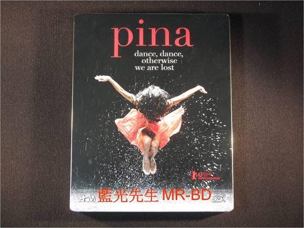 [3D藍光BD] - 碧娜鮑許 ( 皮娜 ) Pina 3D + 2D 限量鐵盒典藏版 - 入圍奧斯卡最佳紀錄片