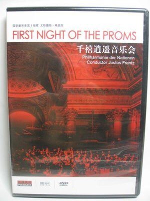 DVD -古典音樂*千禧逍遙音樂會(First Night of the PROMS)*絕版新品*全新未拆
