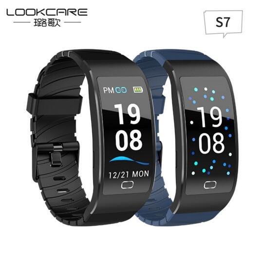 現貨 新款0.96寸TFT彩屏S7智能手環 輪胎式腕帶 FACEBOOK/LINE訊息提醒 心率IP68防水#7227