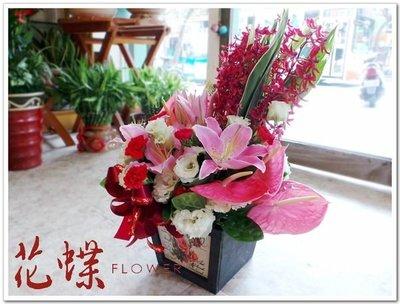 台北市信義區優質花店~母親節康乃馨盆花~Florist Taipei Taiwan