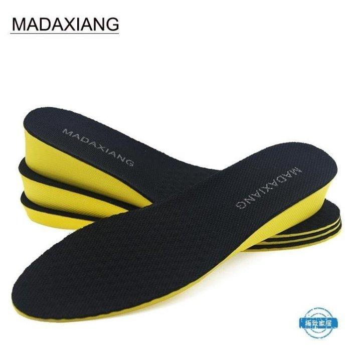 YEAHSHOP 增高鞋墊增高鞋墊 男士女式1.5CM3.5CM厘米運動隱形內增高鞋墊全墊舒適軟Y185