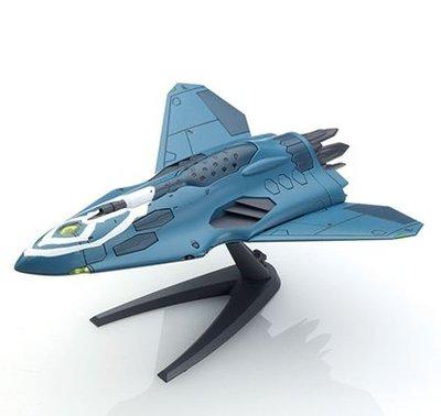 日版 1/72 Sv-262Hs 魔龍III Lil Draken+飛彈夾艙 基斯·愛羅·溫德米爾專用機 超時空要塞 M