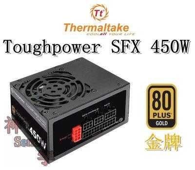 【神宇】曜越 Thermaltake Toughpower SFX 450W 金牌 全模組化 電源供應器