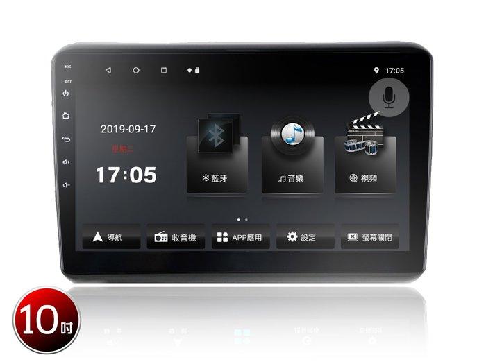 【全昇音響 】HRV V33 10吋專用機 八核心 G+G雙層鋼化玻璃 支援AHD鏡頭 可以相容市售環景系統
