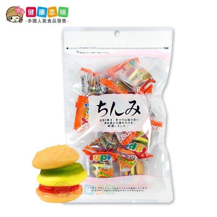 漢堡QQ糖 小包裝 [TW00328]健康本味