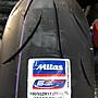 駿馬車業 MITAS 歐洲製輪胎 SPORT FORCE+ 1...