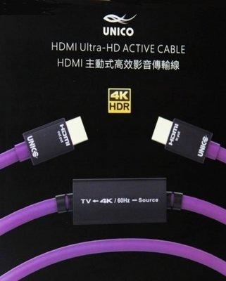 UNICO 雷霆系列 精裝豪華版UN-279BK-1500  15米4K HDMI超高清影音傳輸線 支援3D顯示