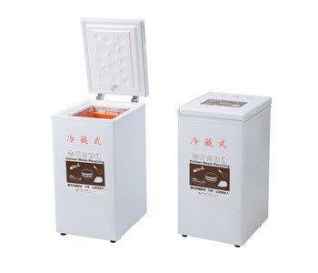 【CG10-3】小型廚餘冷藏機(PC-05)