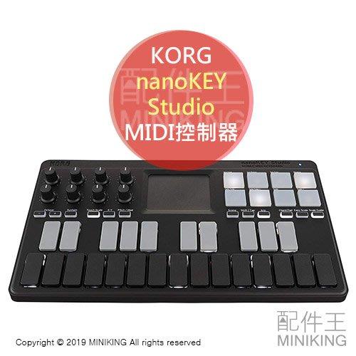 日本代購 空運 KORG nanoKEY Studio 藍芽 MIDI 鍵盤 控制器 無線 控制鍵盤