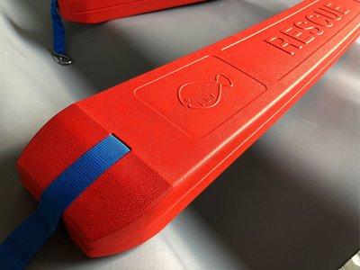 [婷~運動用品專賣][水上用品] 新款紅  魚雷浮標 救生帶 泳帶 長泳日月潭裝備 工廠直營~好評熱賣中~