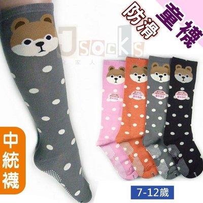 O-91-32小黃狗-防滑中統襪【大J襪庫】7-12歲-純棉襪-可愛止滑襪長襪-好穿可愛男童女童襪寶寶襪地板襪-台灣製