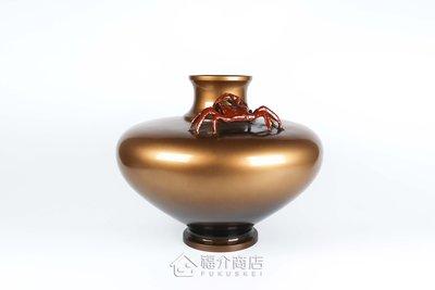 日本高岡銅器 天平型蟹付 銅花瓶 花器 精緻工藝品 家飾品 藝術品 日本製