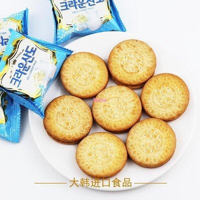 韓國進口 品 克麗安山都奶油夾心餅干奶油餅干161g