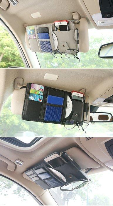 【雜貨鋪】高質感 PU皮 車用遮陽板置物袋 多功能收納夾 卡片儲存槽 眼鏡夾 收納袋 票據收納 雜物袋 眼鏡收納/29