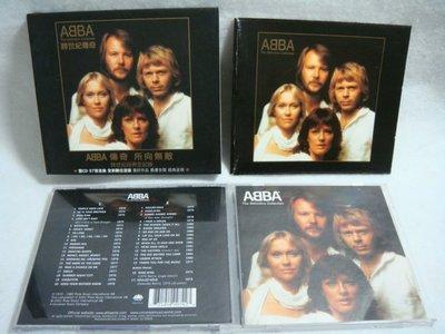 ABBA 阿巴合唱團 - The Definitive Collection - 歌詞