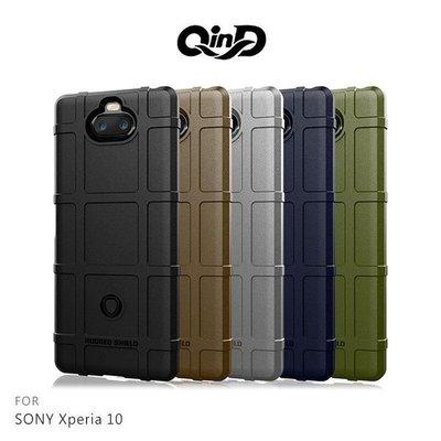 【愛瘋潮】QinD SONY Xperia 10 戰術護盾保護套 背殼 軟殼 TPU套 手機殼 保護殼