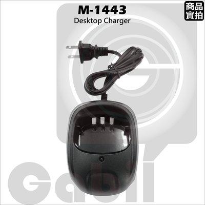 【中區無線電】TRAP M1443 M-1443D M-1443D2 M-1443S M-6 充電器 充電座 含稅