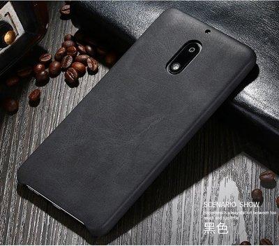 【3C殿堂】Nokia6 防滑 防指紋 輕薄 PU 皮 套 殼 背蓋 皮紋 皮套 Nokia 6